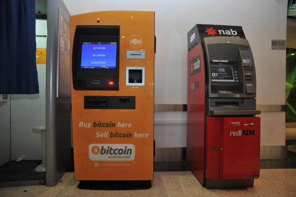 Where Can I Find a Bitcoin ATM Near Me?